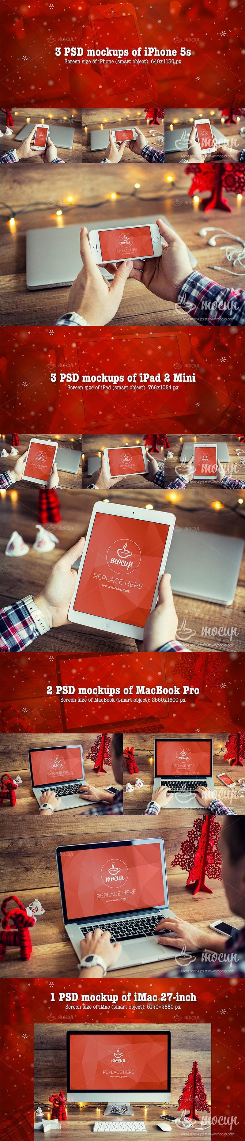 9 PSD Mockups Christmas