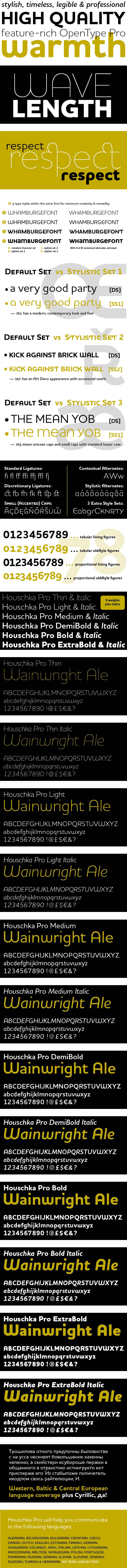 Font Houschka Pro