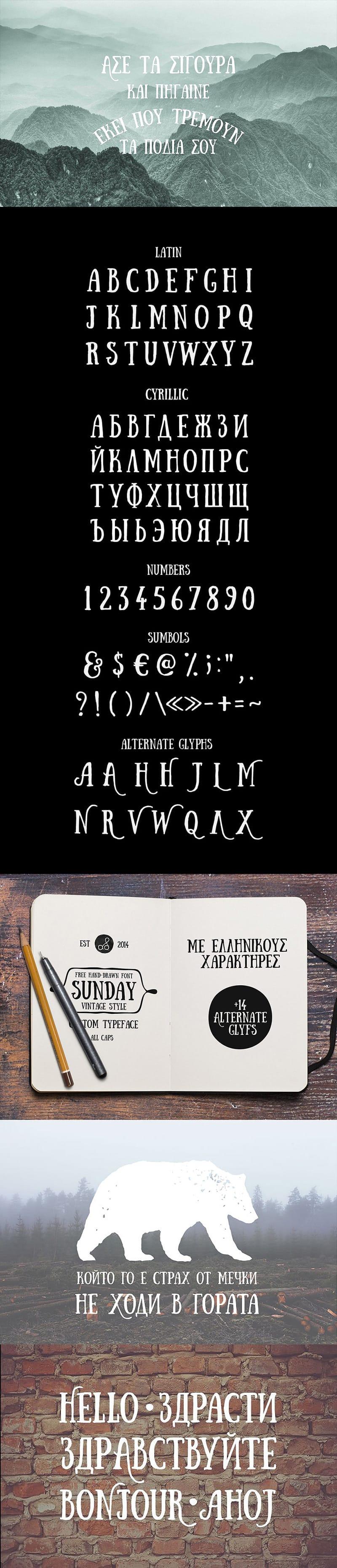 Font Sunday