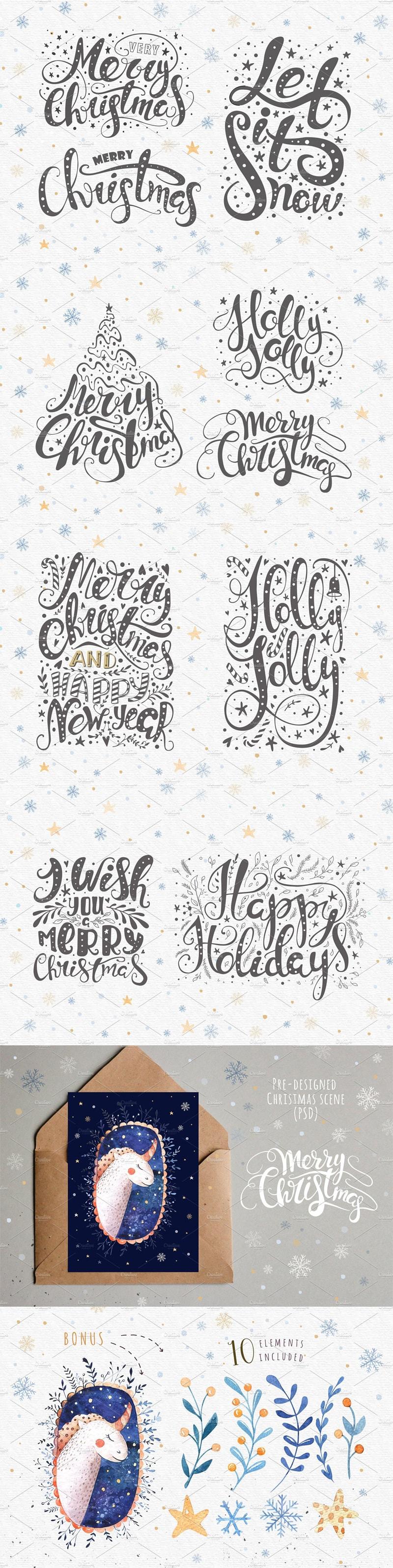 Vector Christmas Lettering